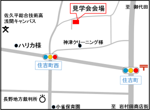 竹内様邸地図の図